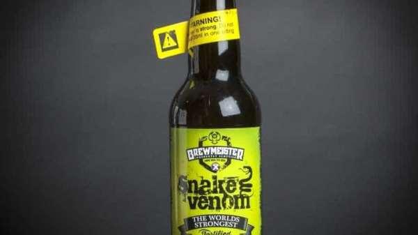2 snake venom